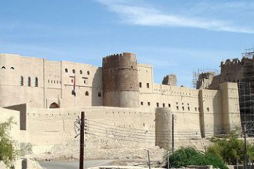 Bahla Fortress