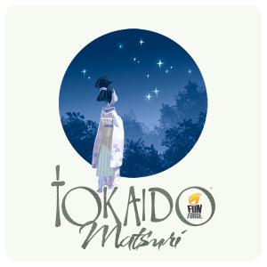 Tokaido: Matsuri (Image via Antoine Bauza)